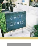 CAFE SONES
