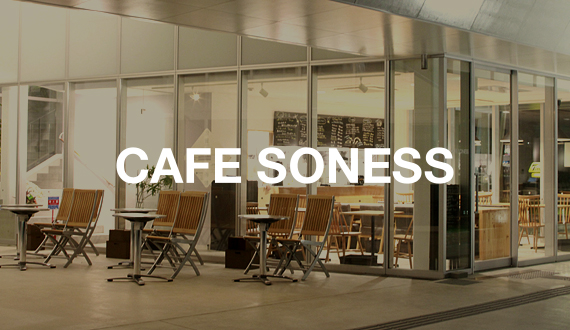 CAFE SONESS